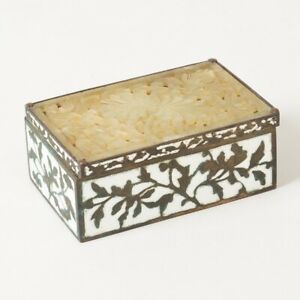 """Antique Chinese Trinket Box Etched Brass & Enamel with Carved Jade Lid 3.5"""""""