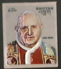 Bhutan 1972 Pope John XVIII Plastic Moulded Embossed self-adhesive stamp Unique