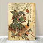 "Traditional Japanese SAMURAI Warrior Art CANVAS PRINT 36x24""~ Kuniyoshi #040"