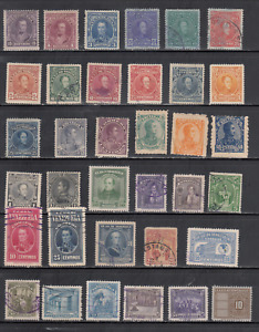 Venezuela Selection of Older Stamps