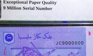 (iyongcollection) 9 Million s/n JC9000000 RM1(2012) Gem UNC PMG 65 EPQ