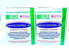 2 x Fitosporin-M,Фитоспорин-М Universal Powder 10gm (Powder)Rus label,UKShipping