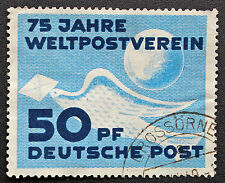 Timbre d'ALLEMAGNE stamp GERMANY - Yvert et Tellier service n°59 obl (cyn4) (A)