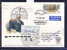 49495) AUA SF Weihnachten Wien - Salzburg 24.12.2010, stat.card Russland 2 R!
