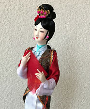 """TALL Vintage 14"""" Cloth Asian Princess Oriental Doll w Pleated Metallic Gown NOS"""