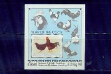 bophuthatswana/1993 the year of cock s/s/mnh.good condition