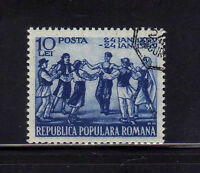 RUMANIA/ROMANIA 1949 USED SC.702 Union Danubian Principalities