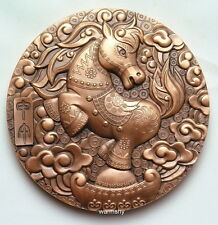 China ShenYang Mint 2014 Lunar Horse Zodiac Copper Medal Coin 90 MM