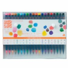 New Akashiya SAI Water Japanese Traditional Color Brush Pen Set 20 Colors