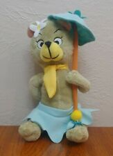 "Hanna Barbera Cindy Bear Plush Stuffed Animal Collectible 9"" with Umbrella EUC"