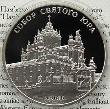 Ukraine 10 UAH 2004 PROOF 1 OZ Silver COA St.Yur (George) Cathedral