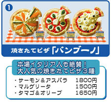 RE-MENT, Original Food Display #1 (Pizzeria Bambino)