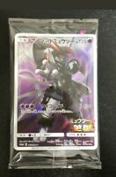 Pokemon Card Japanese -  Armored Mewtwo 365/SM-P - PROMO HOLO MINT
