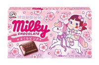 Fujiya, Milky Chocolate, Sakura Pink, Sakura Cream & Sauce in it, Cute, Japan