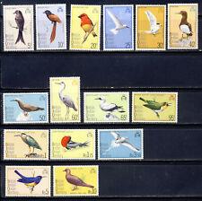 BIOT 1975 Bird set mnh vf complete 35.25