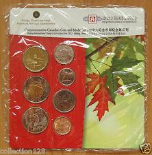 Commemorative Canada Coin & Medal, Beijing International Coin Expo.2012