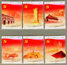 China 2011-16 90th Founding Communist Party Stamps