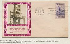 """#857 """"PRINTING PRESS"""" ON WEIGAND FDC PHOTO CACHET - ANNIVERSARY - BS2877"""