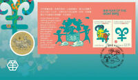 Year of the Goat 2015 Stamp & Coin Cover