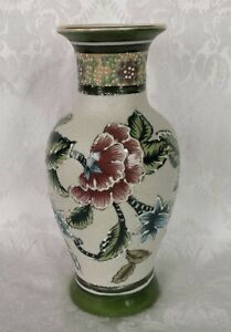 """Vase Ceramic Multi-Color Asian Style Floral 8.5"""" with Gold Trim Home Decor"""