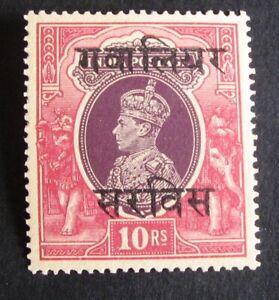 INDIA, Gwalior S.G.094 light mint CAT. £80+