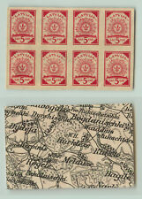 Latvia 1918 SC 1 MNH black and white map block of 8 . rt8508