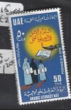 UNITED ARAB EMIRATES  (P0502BB)  SG 49   VFU