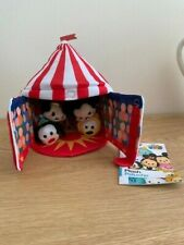 Circus Tent Micro Tsum Tsum Set - Disney Store - Brand New with Tags!