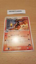 Japanese - Houndoom - 004/033 - Pokemon Card - Team Magma
