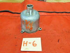 "Triumph, MG, Austin Healey, SU Carburetor H6 Suction Chamber Top, 1 3/4"", !!"