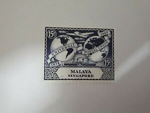 1949 Malaya Singapore 75th Anniversary of UPU 15c  MINT, CV RM 20++