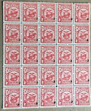 PANAMA Specimen Stamp - Block Of 25 MNH