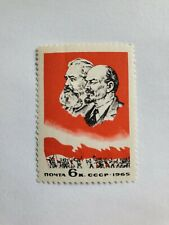 RUSSIA, 1965 stamps, Lenin and Marks