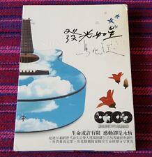 Ma Zhao Jun ( 馬兆駿 ) ~ 馬兆駿發光如星紀念音樂會 (4DVD)發光如星紀念音樂會 (4DVD)( Taiwan Press ) Dvd
