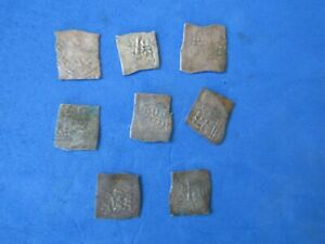 RARE Lot 8 silver ALMOHAD Islamic/Spain. Al-Andalus mint XII - XIII cent. A.D.