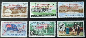 Cook Islands – 1966 Churchill Set - Complete – Mint (Se1-E)