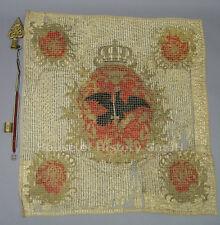 75314, STANDARTE des 2. Garde Regiment zu Fuß IV. Bataillon, Fahne, Flagge, TOP