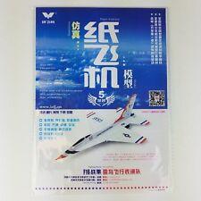 [US Seller] Flyable USAF F-16 Fighter Paper Model Airplane(Set of 5)