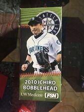 2010 SGA Ichiro Silver Bat BOBBLEHEAD #51 SEATTLE MARINERS LIMITED EDITION MLB.