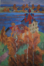 Antique  Russian 1981 USSR  oil canvas on Chaloi Leonty  44К