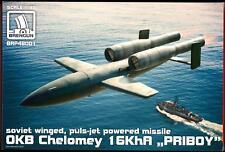 """Brengun Models 1/48 16KhA """"PRIBOY"""" Soviet Winged Pulse Jet Missile"""