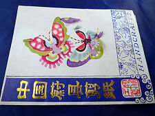 Vintage Estate 8 Lot Handcrafts Paper cuts Transfers Butterflies from China