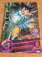 Carte Dragon Ball Z DBZ Dragon Ball Heroes Galaxy Mission Part 1 #HG1-43 Rare