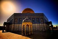Dome of the Rock Old City Jerusalem Photo Art Print Mural Poster 36x54 inch