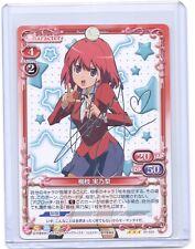 Precious Memories Toradora Minori Kushieda silver foil signed TCG anime card #5
