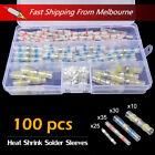 100pcs Solder Sleeve Heat Shrink Seal Wire Butt Splice Connector Waterproof HQ