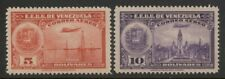 Venezuela 1947 Airmail set Sc# C232-36 NH