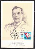 Soviet Russia 1977 space maxi card astronaut P.Popovich