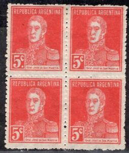 ARGENTINA 1927 STAMP Sc # 365a MH DOT AFTER 5 BLOCK OF FOUR