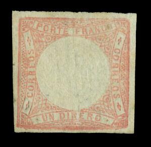 PERU  1862  Coat of Arms  1dinero rose red  Scott # 12 mint MH VF
